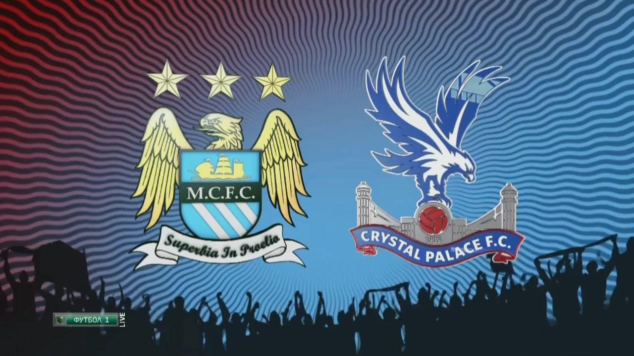 Манчестер Сити — Кристал Пэлас 22 декабря, футбольный матч